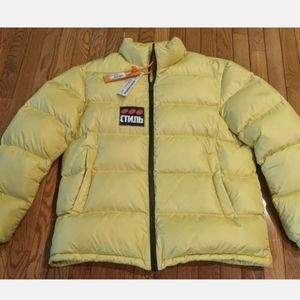 HERON PRESTON Nylon Puffer Jacket Green Yellow